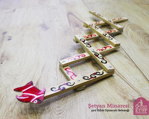 Şeytan Minaresi - Eyüp Oyuncakları